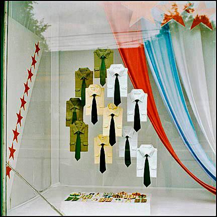 militaryshirts-moscow